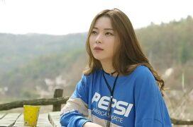 Koreana gostosa dando a buceta em video porno